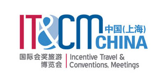 Invitación de Masexpos Congresos & Convenciones, Medio Afiliado a: 21 to 23 March 2017 • Shanghai Convention & Exhibition Center of International Sourcing
